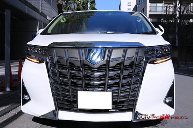 トヨタ アルファード 2018
