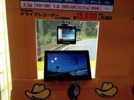 【東京オートサロン 2017】オートサロンにも出展!イエローハットおすすめアイテムは!?
