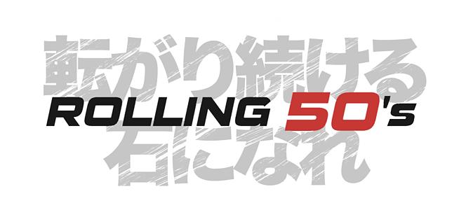 アヘッド ROLLING 50's