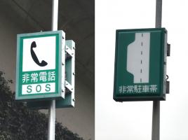 赤は「危険」、青は「情報」、では緑は…?色でわかる標識の意味