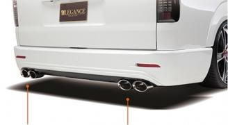 LEGANCE リアバンパーVer.Ⅱ& 専用オーバルデュアルマフラー(200系ハイエース用)