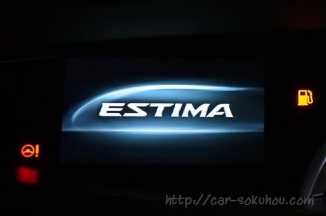 トヨタ エスティマ 2016