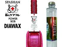 【SPASHAN】パワーBOB&ダイヤワックスset