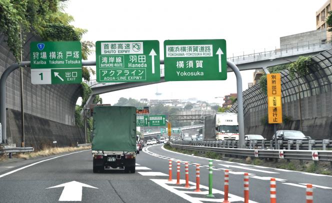 道路標識 高速道路