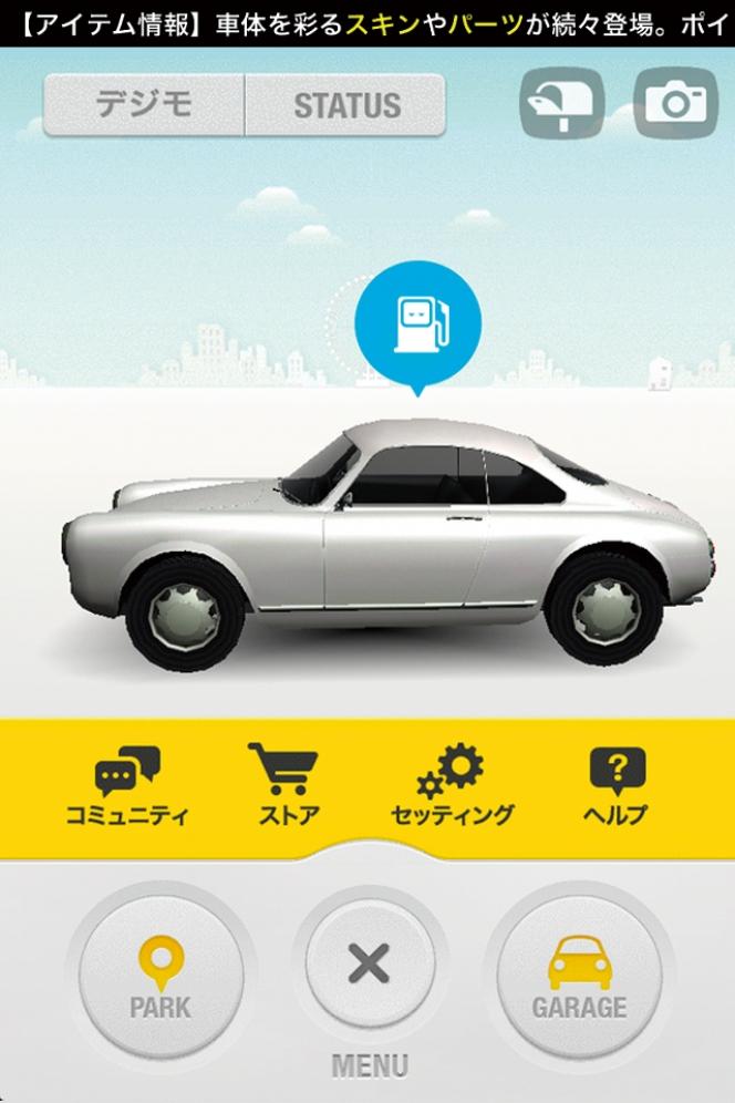 ahead app