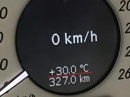車の「外気温度」の温度計ってどこにあるの?