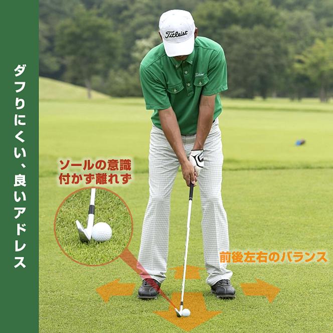 ゴルフ 三脚アドレス