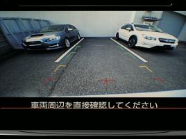 ウチの車に付いてないリアビューカメラ。後付けできる?