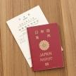 海外旅行でレンタカーを借りたい。国際免許はどうやって取るの?