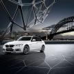 BMW、新世代クリーンディーゼルエンジンを搭載した3シリーズ限定モデル「Celebration Ed...