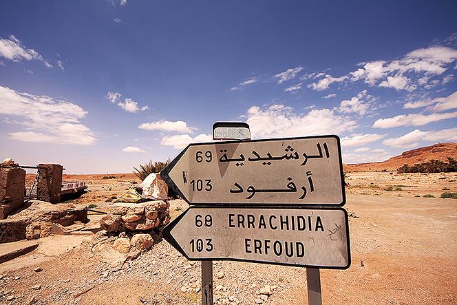 DREAM パリダカの幻影を追う モロッコ、サハラ、アフリカツインの旅
