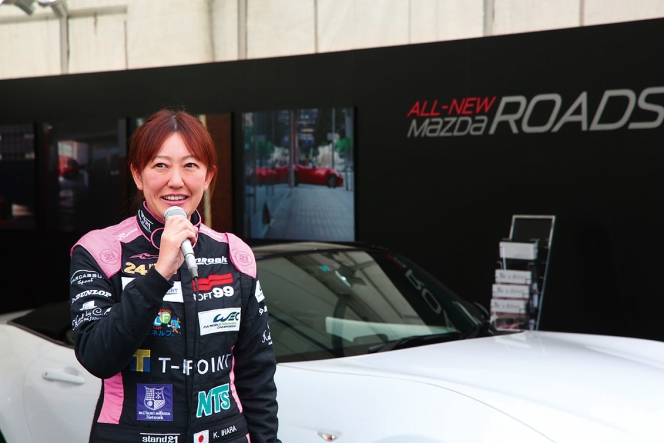 アヘッド Mazda Women in Motorsport Project 2015