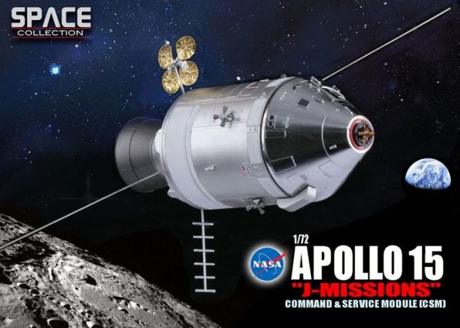 アポロ Jミッション