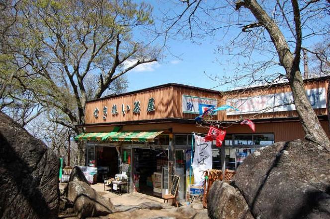 筑波山 せきれい茶屋