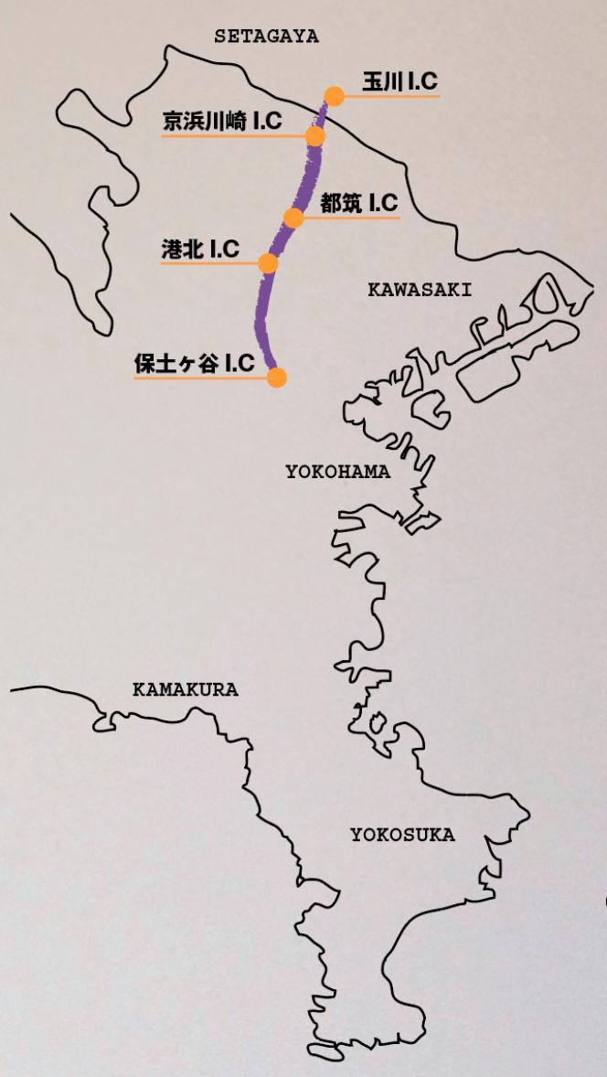 アヘッド 第三京浜