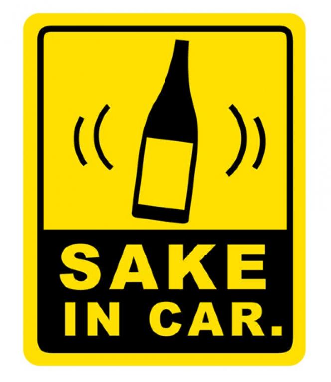 SAKE IN CAR