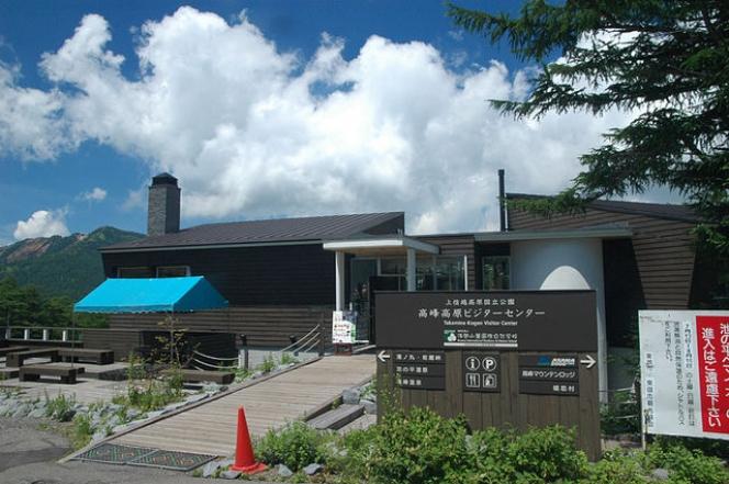 浅間山麓国際自然学校ビジターセンター
