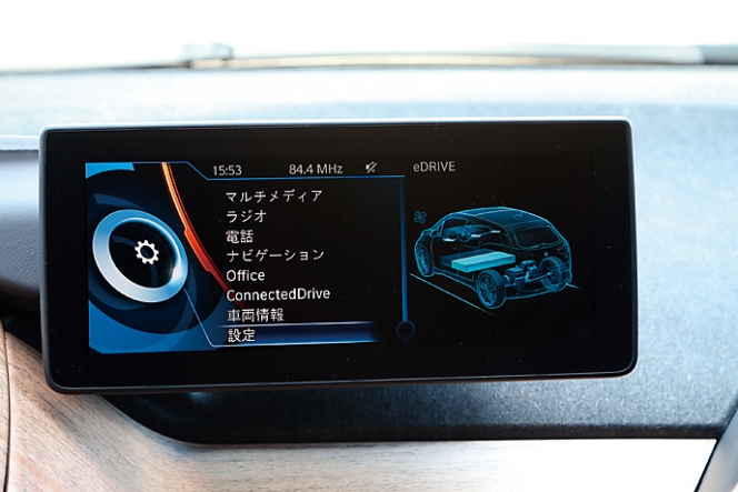 アヘッド BMW i3