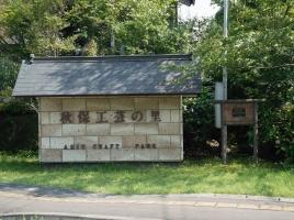 日帰り温泉やグルメも!仙台・秋保温泉の周辺観光スポットおすすめ10選
