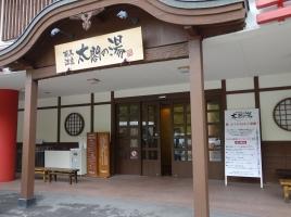 ミシュラン獲得した蕎麦屋や金・銀2種類の湯めぐりが楽しめる!「有馬温泉」おすすめ観光スポット10選