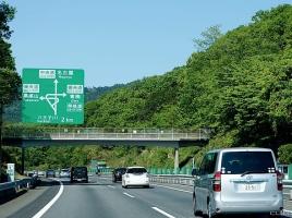 日本も見習おう!ドイツの速度無制限な高速道路「アウトバーン」では、なぜ交通事故が少ないのか?