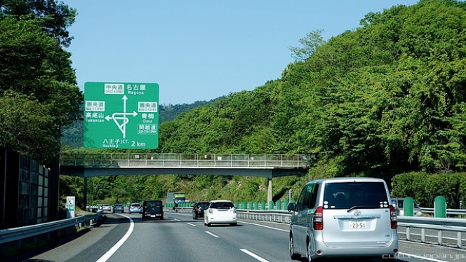 中央道の高速道路標識・行き先案内板