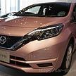ノートe-POWERXグレードの内装レビュー【実車を見てガッカリした事とは!?】
