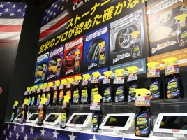 【東京オートサロン2018】アメリカで絶大な支持!呉工業のカーケア商品がたくさん出展