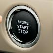 スマートキー&スターターボタンが一般化した背景には一体何があるのか?