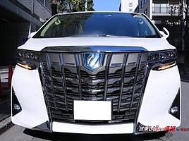 トヨタ アルファードXとHYBRID X購入するならどっち?【新車価格、乗り出し価格、維持費はどのぐらい違う?】