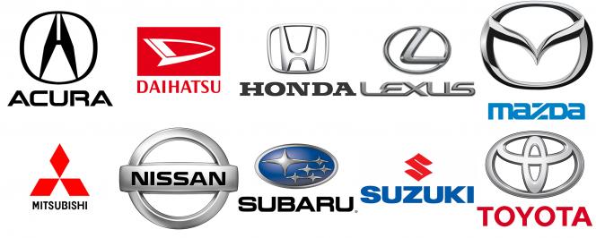日本 車 ブランド
