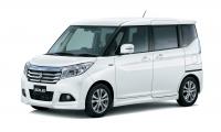 スズキ、ハイブリッド搭載の小型乗用車 新型「ソリオ」「ソリオ バンディット」を発売!