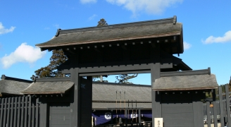 箱根、箱根関所