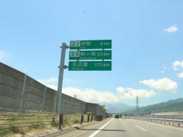 いまだ馴染みのない高速道路の路線番号。そもそもなぜこれまで名称で呼ばれていたの?