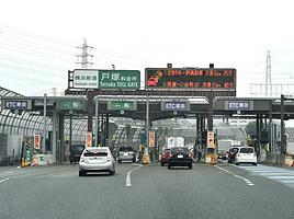 高速道路の料金所でお金が足りない!どうすればいいの?