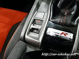 新型シビックタイプR試乗レビュー ドライブモードによって走りはどのように変わる!?
