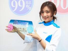 【東京オートサロン2018】紫外線や温暖化に抗う!? グラスピットのクールベール