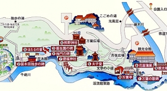 万葉公園MAP