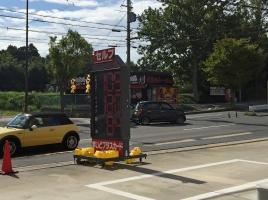なぜ地域によってガソリン価格に差が生まれるの?