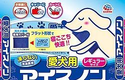 愛犬用アイスノン