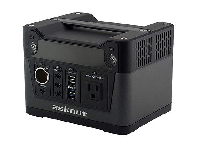 Asknut75000 大容量電源エントリー層に