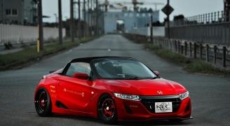Premium GT S660用エアロ