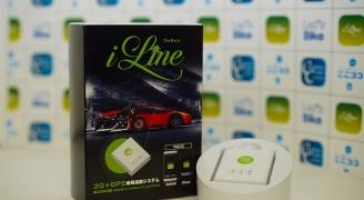 盗難対策デバイス&アプリ「iLine」