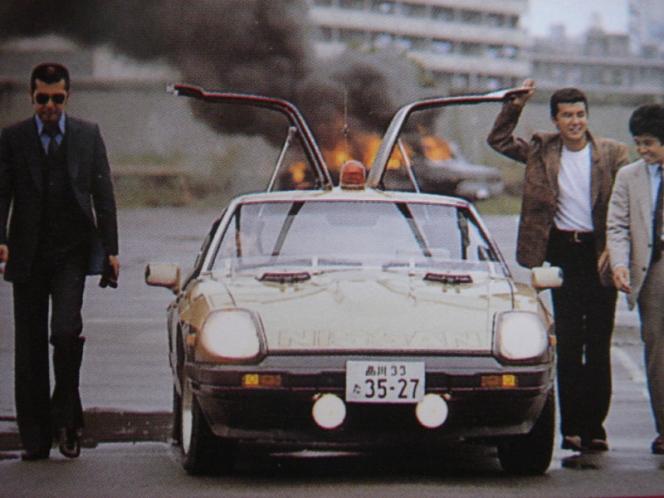 フェアレディZ S130