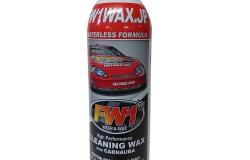 水を使わない洗車&ワックス剤FW1 4537167400016