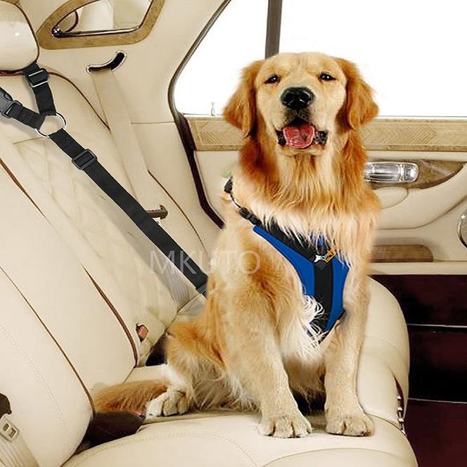 MKUTO ペット 犬用 猫 シートベルト ドライブ 車専用リード 安全ベルト 2