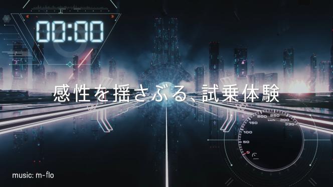 新型カイエン 3.9sec Experience