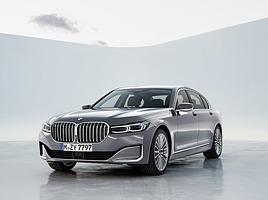 BMW、新型BMW 7シリーズを発売