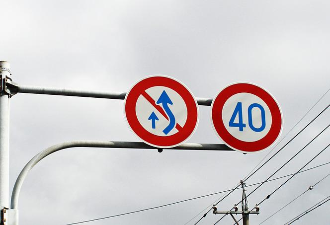 追越しのための右側部分はみ出し通行禁止