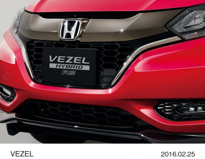 ホンダ ヴェゼル RS